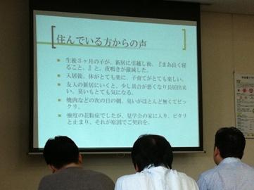 Aswellの加藤社長の講演2