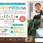 daiwa16111202