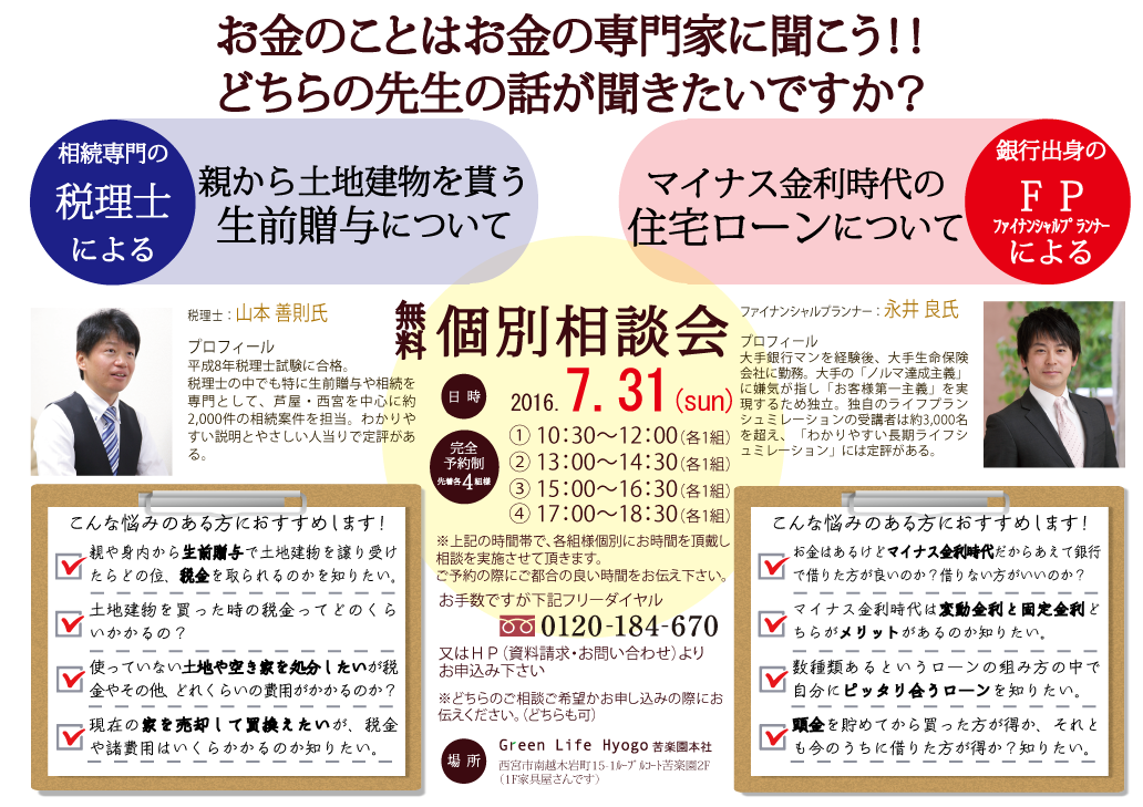 daiwa20160717001