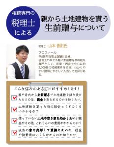 daiwa20160717002