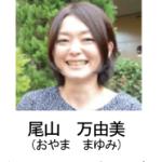 daiwa2016071703