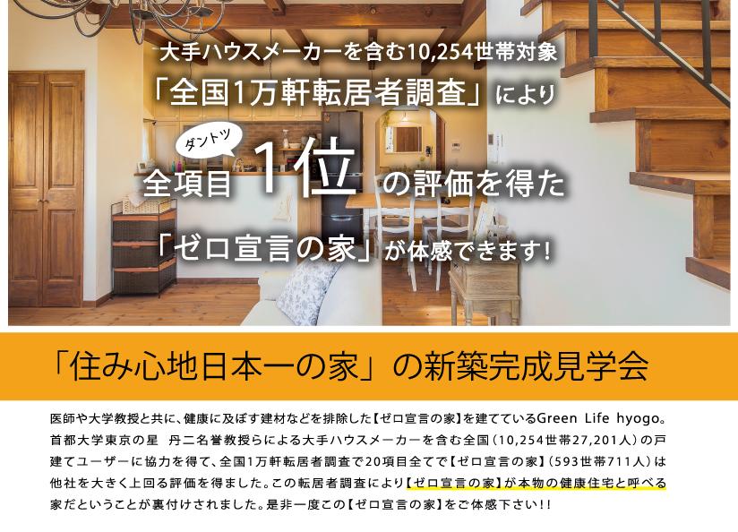 daiwa2016090701
