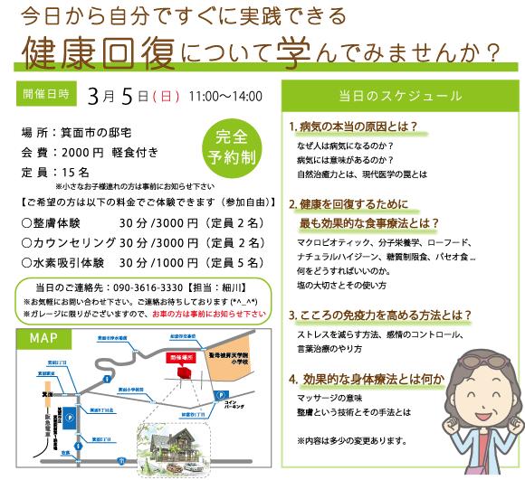 daiwa201702251