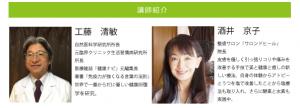 daiwa201702252