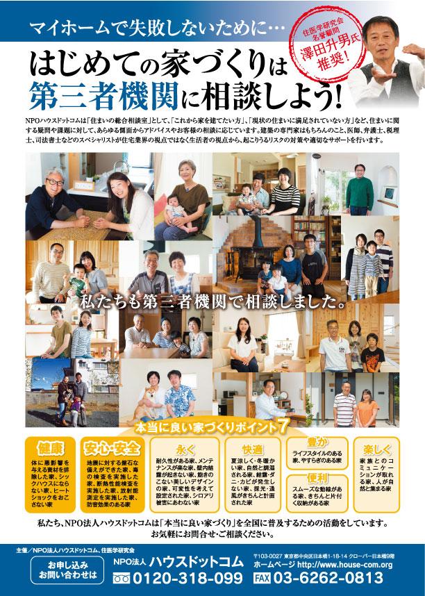 daiwa201709191